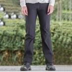 Women's kiwi pro-stretch trousers