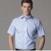 Premium non iron corporate shirt short sleeved
