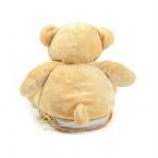 Zippie bear