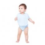 Reversible baby rib bib