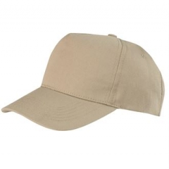 Core Boston 5 panel polycotton printers cap